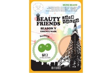 Mitomo BF5 (Mung Beans)