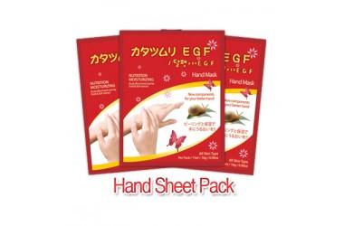 Mitomo Hand Mask
