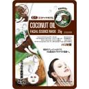 Mitomo MT321 (Coconut Oil)