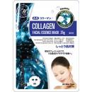 Mitomo MT321 (Collagen)