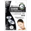 Mitomo MT321 (Diamond)